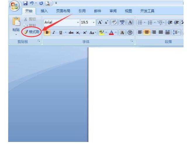word文档的格式刷与上下标该怎么用?