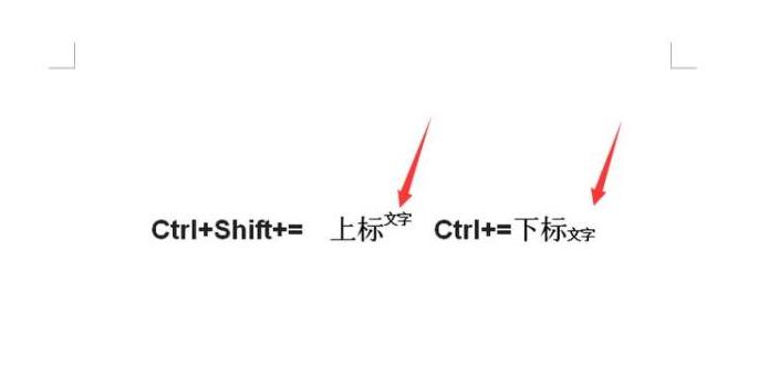 组合键Ctrl+Shift+=即可文字设为上标