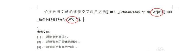 """"""" {REF _Ref444874348 \r \h#""""[0""""}"""",[3]的域代码变为"""