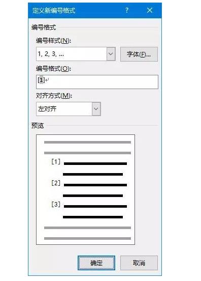 一般是中括号([]),在数字左右分别输入左右中括号即可;